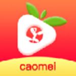 草莓视频app下载安装旧版本