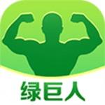 绿巨人视频黑科技app