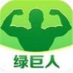 绿巨人视频app下载汅api免费苹果