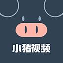 小猪视频鸭脖视频app下载安装破解版