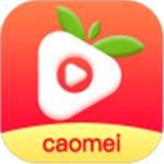 老版草莓app苹果丝瓜视频