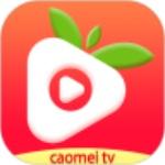 草莓视频app下载免费观看