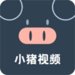 小猪视频app官方下载免费最新版