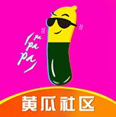 黄瓜视频下载汅api免费