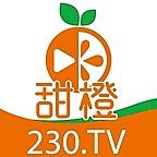 甜橙直播230tv黄软件